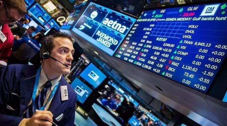 En Wall Street caen los bonos argentinos y sube el riesgo país