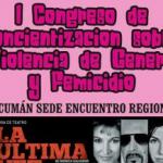 Jornada contra la violencia de género: apoyo de artistas a Alberto Lebbos
